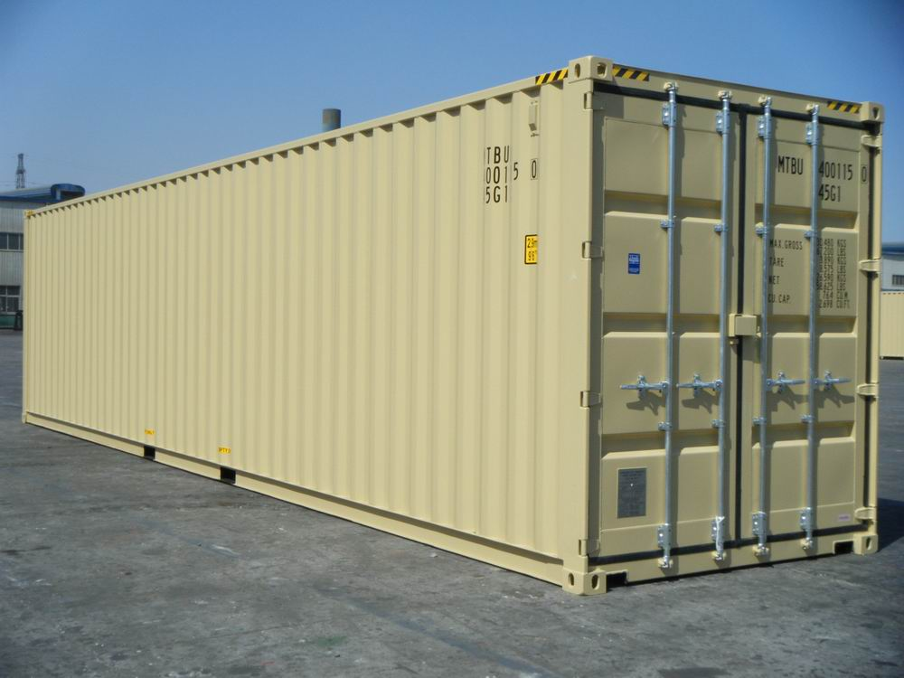One Trip Shipping Containers   One Trip Cargo Containers ...